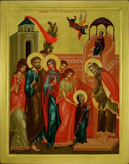 The Entrance of the Theotokos in the temple