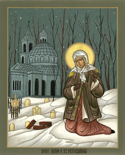 St. Xenia of St. Petersburg