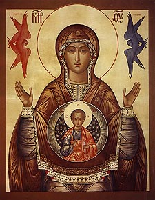 "Commemoration of the Weeping Icon of the Mother of God ""of the Sign"" at Novgorod"